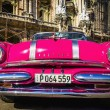 Cars parked in Havana — Stock Photo #72836419