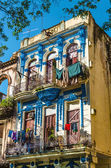 Colonial building in Old Havana — Stock Photo