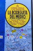 La Bodeguita Del Medio sign — Stock Photo