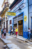 Bar La Bodeguita Del Medio — Stock Photo
