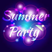 Summer party. The bright highlights on the background. Banner night beach party. Template for text — Stock Vector