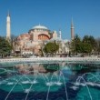 Time Lapse Photography, crowd visiting Hagia Sophia — Stock Video #72923089