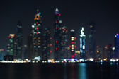 Blured city light of Dubai — Stock Photo