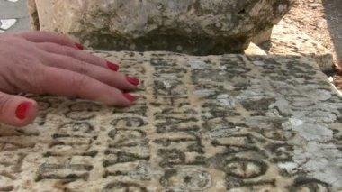 Ancient Greek inscription — Stock Video