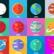 Flat design icons set - planets with names. — Stock Vector #75817735