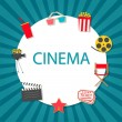 Постер, плакат: Cinema background with cinema icons set
