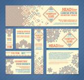 Vector set of ethnic design templates. — Stock Vector