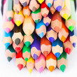 Set of colorful pencils on a white background — Stock Photo #73370323