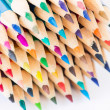Set of colorful pencils on a white background — Stock Photo #73370325