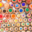 Set of colorful pencils on a white background — Stock Photo #73370335
