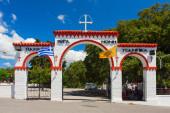 Tsambika Monastery on Rhodes island, Greece. — ストック写真