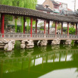 Yuyuan Garden. Shanghai, China — Stock Photo #76796147