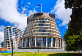 The Beehive and New Zealand Parliament building. Museum street, Wellington city. — Stock Photo