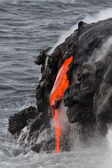 View of Lava flow — Stock Photo