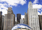Cloud Gate (The Bean) — Stock Photo