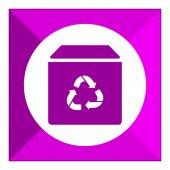 Recycling box icon — Stock Vector
