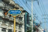 泰国道路谷氨酸 — 图库照片