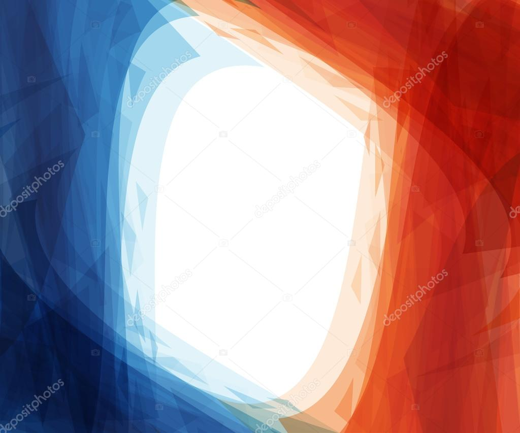 Abstract beautiful background icon — Stock Vector © yupiramos ...