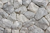 Background of stone walls — Stock Photo