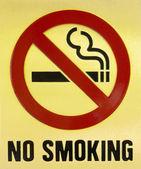 Nakhonratchasima THAILAND April 8 2015  Sign do not smoking — Stock Photo