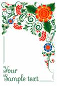 Banner with floral ornament — Stock Vector