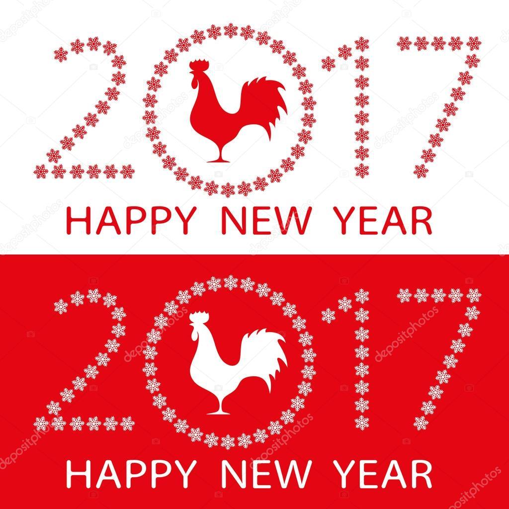 Новый год в 2017 году по восточному календарю