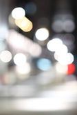 Blurred lights of the big city at night — Stock Photo
