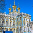 Orthodox Church of the Resurrection with golden domes of Catherine Palace in Tsarskoe Selo (Pushkin), St. Petersburg, Russia. — Stock Photo #77768146