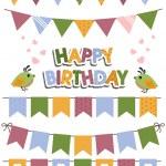 Birthday Celebration Design Elements. — Stock Vector #79461686