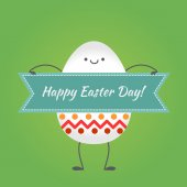 Easter holiday egg — Stock Vector