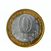 Money ruble — Stock Photo