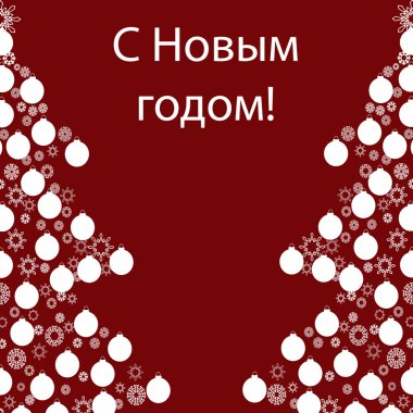 Happy new year Russian Christmas tree holiday background
