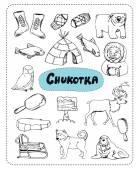 Vector set of tourist attractions Chukotka. — Stock Vector