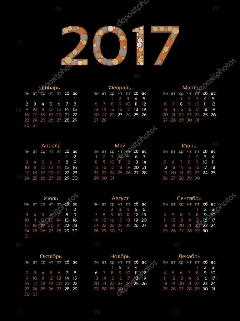 Russisch-2017 Kalendervorlage