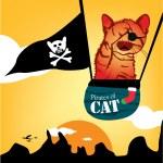 Cat Cute Cartoon — Stock Vector #77559048
