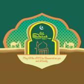 Eid mubarak wenskaart — Stockvector