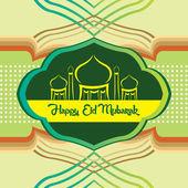 Eid Mubarak Greeting Card 1436H — Stock Vector