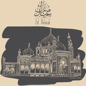 Hand drawn mosque for greeting card — Stock Vector