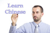Learn Chinese — Stock Photo