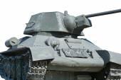 The tank model — Stock Photo
