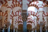 Mezquita de Cordoba Arches — Stock Photo