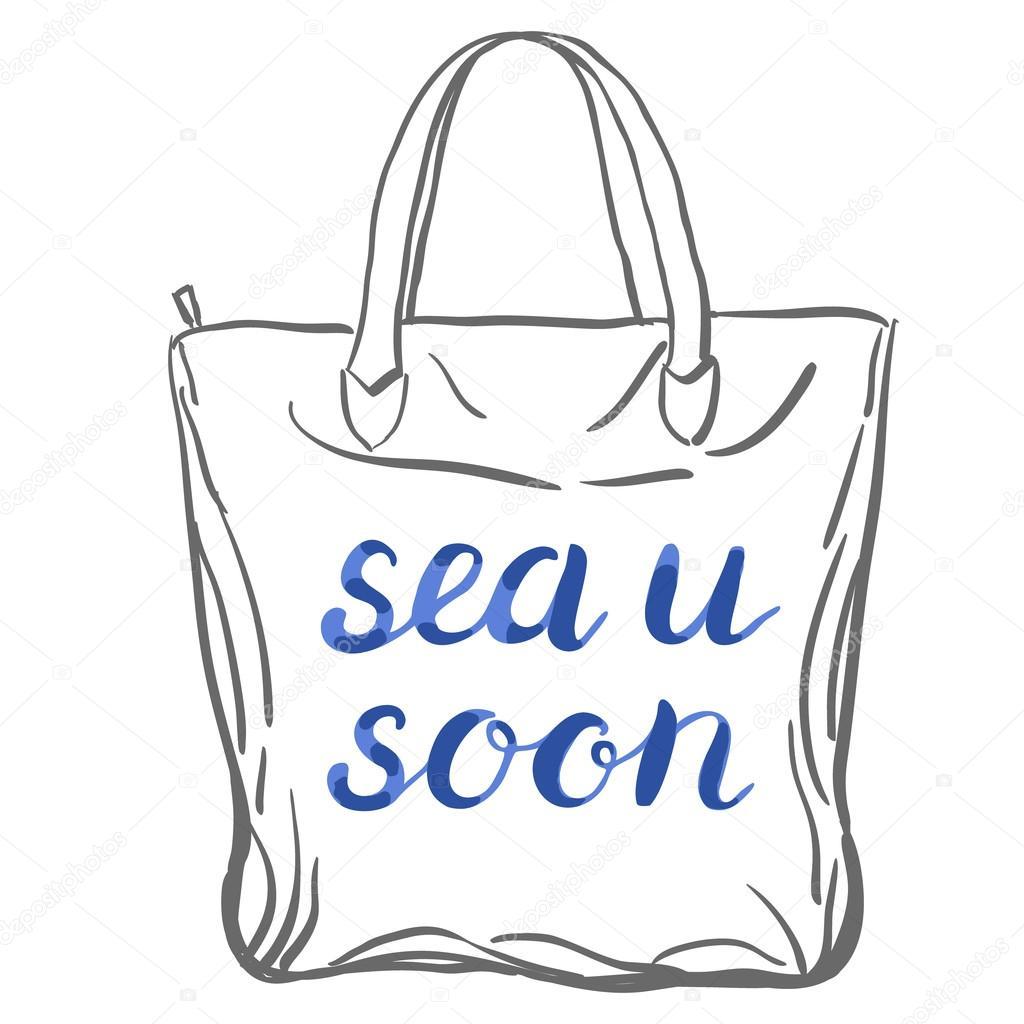 картинки с надписями скоро на море