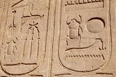Egyptian symbols of Karnak temple in Luxor — Stock Photo