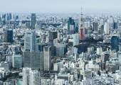 View of Tokyo Tower — Stock Photo