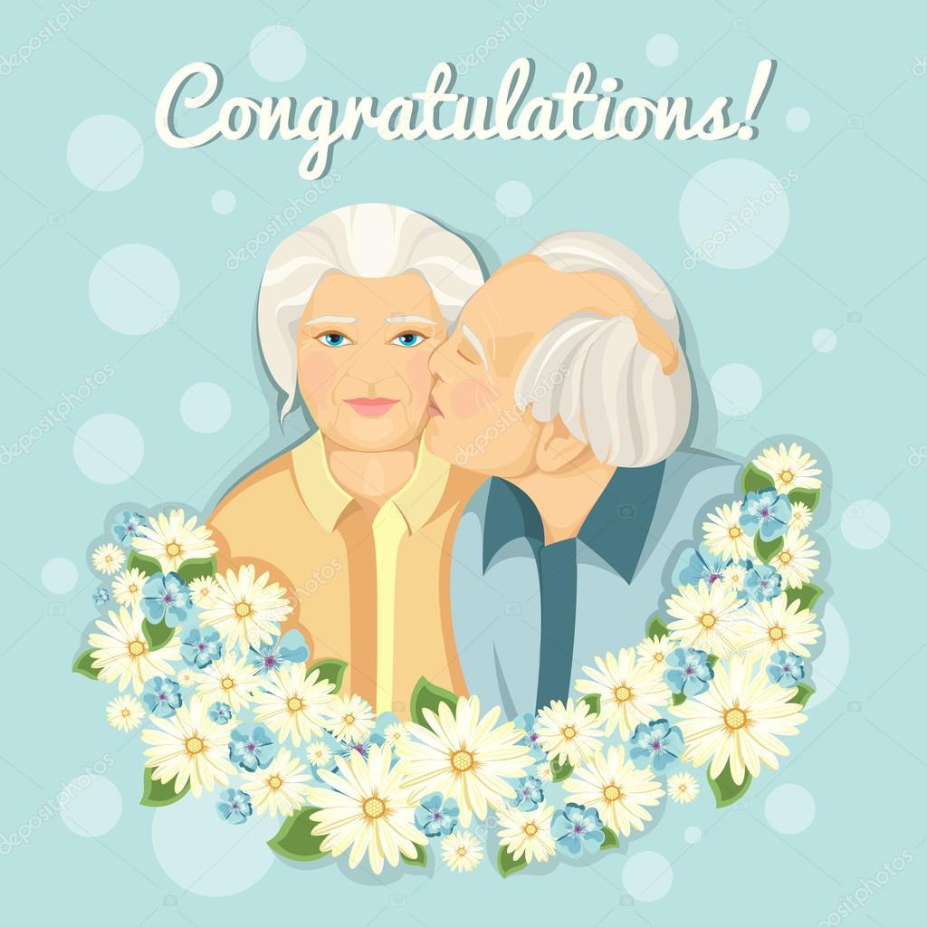 Открытку с днем дедушек и бабушек с поздравлением