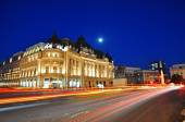 Bucharest night scene — Stock Photo