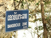 Dangerous zone lao and english language area waterfall for traveler — Stock Photo