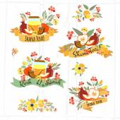 Collection of labels and elements for Rosh Hashanah (Jewish New — Stock Vector