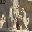 Passion facade of Sagrada Familia Temple, Barcelona,Catalonia, Spain — Stock Photo #80164432