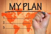 Hand writing my plan — Stock Photo